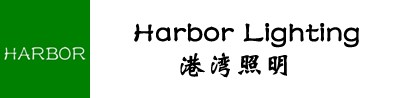 HARBOR LIGHTING CO.,LTD.